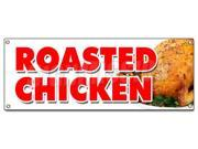 ROASTED CHICKEN BANNER SIGN dinner take out carry restaurant food 9SIA4433428173