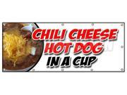 """48""""""""x120"""""""" CHILI CHEESE HOT DOG IN A CUP BANNER SIGN all beef franks snack food"""" 9SIA44334A0503"""