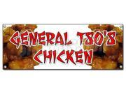 GENERAL TSO'S CHICKEN BANNER SIGN chinese food take carry out restaurant asian 9SIA4431BY0534