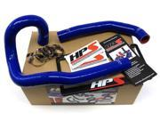 Toyota 86-92 Supra 7MGE / 7MGTE HPS Blue High Temp Reinforced Silicone Radiator Hose Kit Coolant
