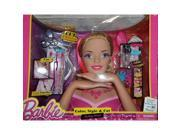Barbie All Dolled Up Deluxe Stylin' Head