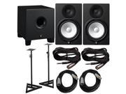 Yamaha HS 8 Pair with HS8S 8 in. Powered Subwoofer and Cables Bundle