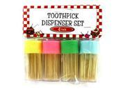 123-Wholesale: Set of 48 Toothpick Dispenser Set (Kitchen & Dining, Kitchen Tools & Utensils)