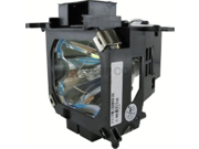Osram V13H010L22 for Epson Projector EMP-7850