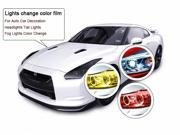 Car Light Protective Covers Film Sticker Shiny Chameleon For Auto Car Decoration Headlights Tail Lights Fog Lights Color Change Vinyl Translucent Film 30cm x100cm (gold color)