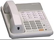Panasonic KX-T7050 Monitor Phone (White)