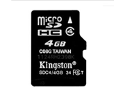 wholesale 5*4GB  4G Original Kingston microSDHC Card Class 4 TF C4 Flash Memory Card for mobile phones, smartphones, tablets and other portable devices