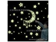 Children's cartoon stars the moon fluorescence stick Luminous free stickers luminous wall stickers DIY 0015 9SIV0A83GV5927