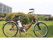Electric Bike Lithium Battery Navigator II Female Steel Frame Hybrid Bicycle Powered Bike