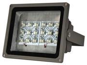 LUMAPRO 30UH87 LED Flood Light, 65CRI, 45W, 5000K