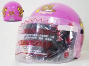 San-x Rilakkuma Kid's 3/4 Motorcycle Helmet Pink 9SIA5DT2NZ0015