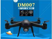 4 Axis 4CH RC Quadcopter 6 Gyro Camera Recorder UAV RTF UFO 2MP HD Wifi Camera 2.4G Remote Control Drones DM007