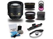 Nikon 85mm f/1.4G AF-S Nikkor 3 Lens 14pc Bundle Kit + 3pc Filter + 5pc Cleaning Kit + Lens Pen - New