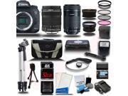 Canon EOS 7D Mark II DSLR Camera with EF-S 18-135mm IS STM + 55-250mm IS STM 4 Lens Bundle Kit + 32GB + Reader + Extra Battery & Charger + Case + Filters + Adapters + 2 Tripods + More