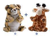 """Switch A Rooz CHeetah and Giraffe 7"""" H"""