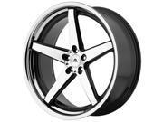 Adventus AVS-2 20x8.5 5x112 +38mm Black/Machined Wheel Rim