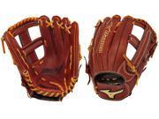 "Mizuno GMVP1250S2 12.5"" MVP Slowpitch Series Softball Glove New With Tags!"