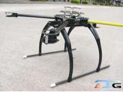 ATG L600 X4 Real Carbon glass Folding Frame Quad-copter Multi Multicopter Tall