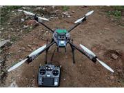 Tarot TL65B01 Carbon Quadcopter APM 2.6 & GPS 40A ESCs,X3108 Motor,1245 props
