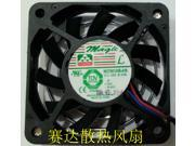 DC square Cooler of MAQIC 6010 MGT6012HB-A10 with  12V 0.17A 3-Wires
