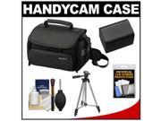 Sony LCS-U20 Medium Carrying Case for Handycam, Cyber-Shot, NEX Digital Camera (Black) with NP-FV70 Battery + Tripod + Accessory Kit