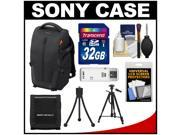 Sony LCS-BP2 Soft Digital SLR Camera Backpack Carrying Case (Black) with 32GB SD Card + Tripod + Accessory Kit