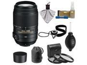 Nikon 55-300mm f/4.5-5.6G VR DX AF-S ED Zoom-Nikkor Lens with 3 UV/CPL/ND8 Filter + Cleaning Accessory Kit