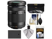 Olympus M.Zuiko 40-150mm f/4.0-5.6 R Micro ED Digital Zoom Lens (Black) with UV/CPL/ND8 Filter Set + BLS-1/BLS-5 Battery + Accessory Kit