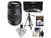 Tamron 70-300mm f/4-5.6 Di LD Macro 1:2 Zoom Lens (BIM) (for Nikon Cameras) with 3 UV/CPL/ND8 Filters + Tripod + Accessory Kit
