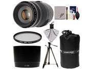 Canon EF 70-300mm f/4-5.6 IS USM Zoom Lens with Filter + Hood + Canon Tripod + Accessory Kit