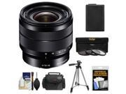 Sony Alpha E-Mount 10-18mm f/4.0 OSS Wide-angle Zoom Lens with Battery + Case + 3 UV/CPL/ND8 Filters + Tripod + Accessory Kit