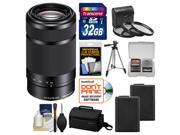 Sony Alpha E-Mount 55-210mm f/4.5-6.3 OSS Zoom Lens (Black) with Sony Case + 32GB Card + (2) NP-FW50 Batteries + 3 UV/FLD/PL Filters + Tripod + Kit