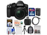 Olympus Stylus SP-100 Digital Camera with 32GB Card + Backpack + Battery/Charger + Tripod + Kit