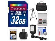 Essentials Bundle for JVC Everio GZ-R10, GZ-R30 & GZ-R70 Quad Proof Video Camera Camcorder with LED Light + Case + Tripod + Accessory Kit