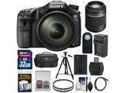 Sony Alpha A77 II Wi-Fi Digital SLR Camera & 16-50mm Lens + 55-200mm Lens + 32GB Card + Battery + Charger + Case + Tripod + Filters + Kit