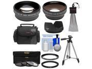 Bower FA-DC67A Adapter Ring for Canon PowerShot SX50, SX520, SX530 & SX60 HS Camera (67mm) with .45x Wide Angle & 2x Telephoto Lenses + 3 UV/ND8/CPL Filter Set + Hood + Case Kit