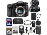 Sony Alpha A77 II Wi-Fi Digital SLR Camera Body with 18-135mm & 70-300mm Lens + 64GB Card + Battery/Charger + Case + Tripod + Flash + Kit