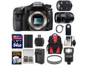 Sony Alpha A77 II Wi-Fi Digital SLR Camera Body with 18-135mm & 70-300mm Lenses + 64GB Card + Battery + Charger + Backpack + Flash + Kit