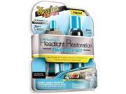Meguiar's G2000 Perfect Clarity 2-Step Headlight Restoration Kit
