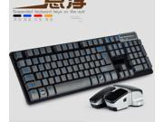 New Mechanical 2.4G Wireless Keyboard and optical Mouse w USB