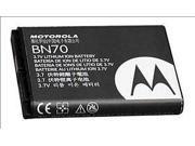 NEW MOTOROLA BN70 EXTENDED OEM BATTERY FOR MOTOROLA KARMA QA1 SNN5837A USA BN 70