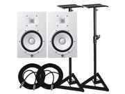 Yamaha HS8 W 8-Inch Powered Studio Monitor, White - FREE - (Pair) Accenta Monitor Stands, (2) PSC XLR Cables 20ft ea.