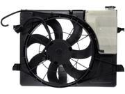 NEW Engine Cooling Fan Assembly Dorman 621-529