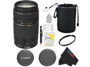 Canon EF 75-300mm f/4-5.6 III USM Telephoto Zoom Lens for Canon SLR Cameras T3, T3i, T4i, T5, T5i, 5D, 6D, 60D, 7D, 70D, SL1, 600D, 650D, 700D, 100D, 1100D + Pixi-Basic Accessory Bundle