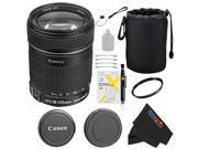 Canon EF-S 18-135mm IS Lens for Canon SLR Cameras 20D, 30D, 40D, 50D, 60D, 70D, 7D, 7D Mark II, XT, XTi, XSi, XS, T1i, T2i, T3i, T4i, SL1, T5i + Pixi-Basic Accessory Bundle (Frustration Free Packaging
