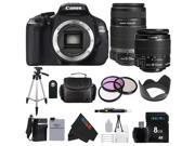 Canon EOS Rebel 600D / T3i Digital SLR Camera with EF-S 18-55mm f/3.5-5.6 IS Lens + Canon EF-S 55-250mm f/4.0-5.6 IS II Telephoto Zoom Lens + Pixi-Basic Acessory Bundle