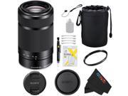 Sony E 55-210mm F4.5-6.3 OSS Lens for Sony E-Mount Cameras (Frustration Free Packaging) + Pixi-Basic Accessory Bundle