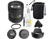 Nikon 16-85mm f/3.5-5.6G AF-S DX ED VR Lens + Pixi-Basic Accessory Bundle