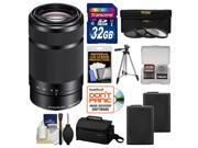 Sony Alpha E-Mount 55-210mm f/4.5-6.3 OSS Zoom Lens (Black) with Sony Case + 32GB Card + 2 NP-FW50 Batteries + 3 Filters + Tripod Kit for A7, A7R, A7S, A3000, A5000, A5100, A6000 Cameras