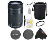 Canon EF-S 55-250mm f/4-5.6 IS STM Lens for Canon SLR Cameras 20D, 30D, 40D, 50D, 60D, 70D, 7D, 7D Mark II, XT, XTi, XSi, XS, T1i, T2i, T3i, T4i, SL1, T5i + Pixi-Basic Accessory Bundle